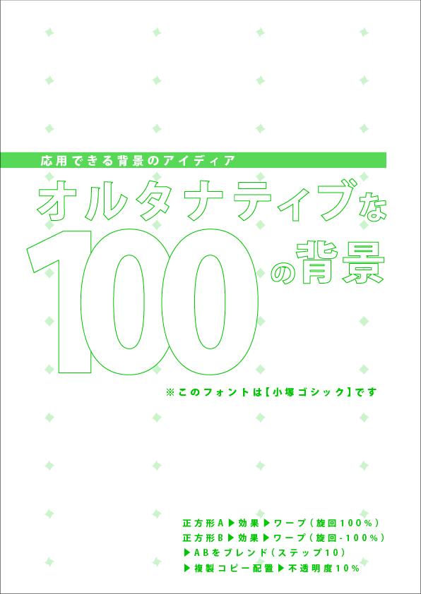 f:id:mizuumi17:20190627192335p:plain