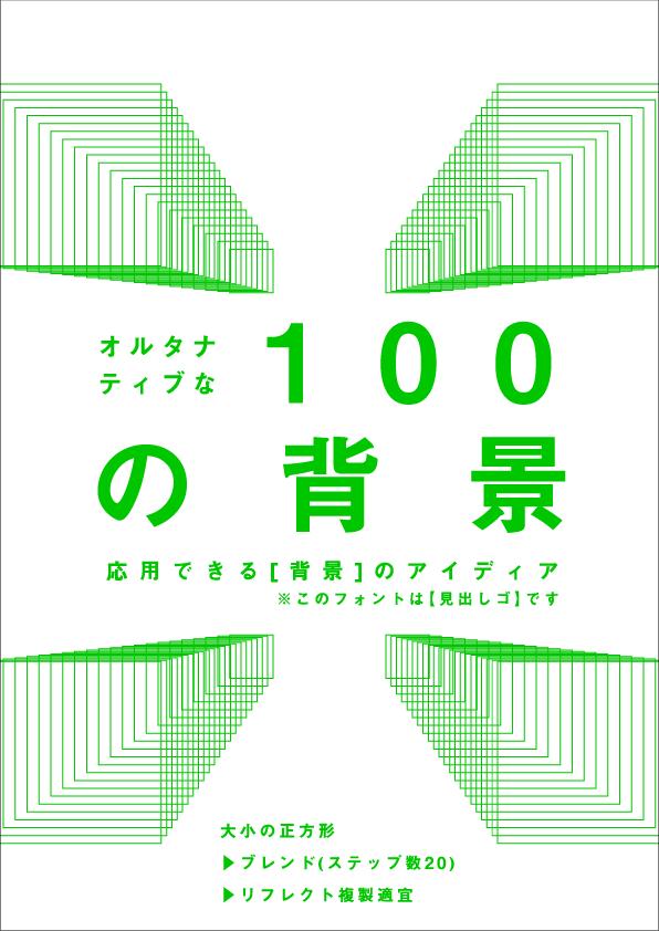 f:id:mizuumi17:20190627192431p:plain