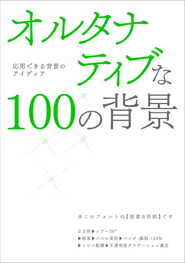 f:id:mizuumi17:20190627192446p:plain
