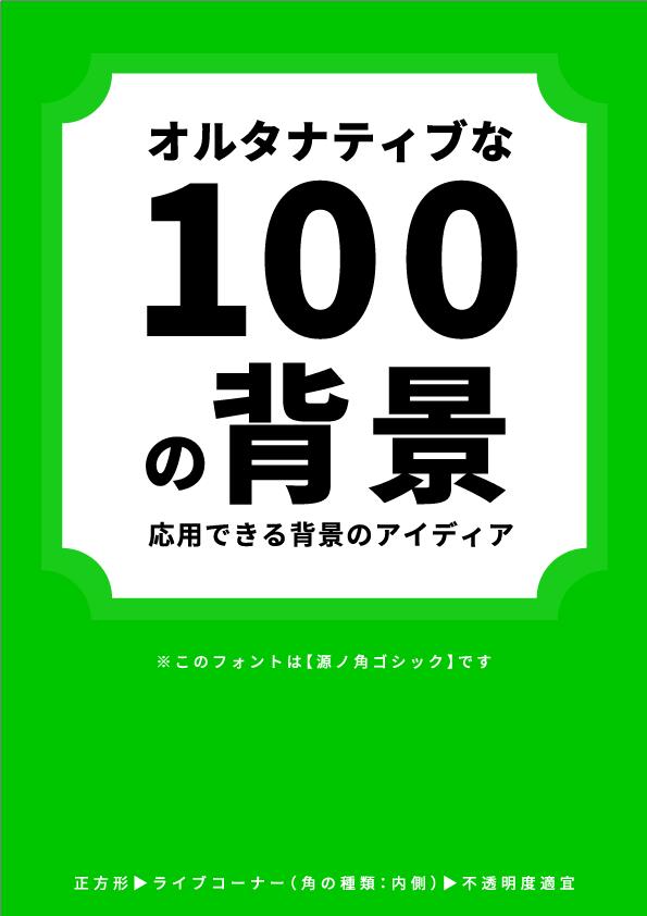 f:id:mizuumi17:20190627192458p:plain