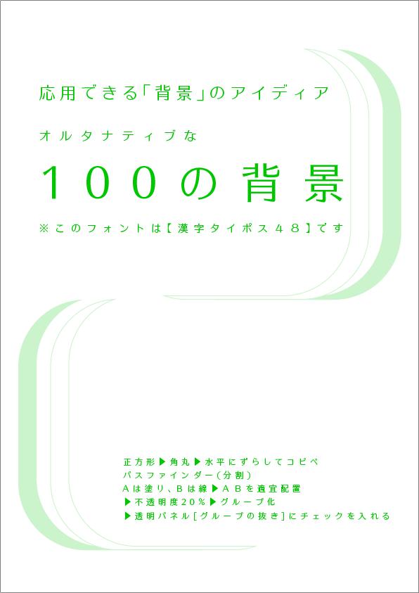 f:id:mizuumi17:20190627192507p:plain
