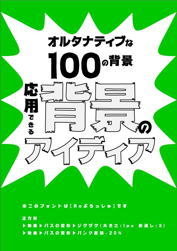 f:id:mizuumi17:20190627192523p:plain