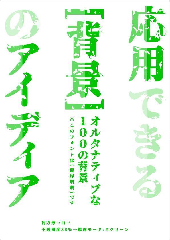 f:id:mizuumi17:20190627192535p:plain