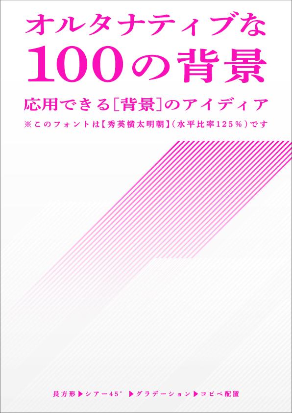 f:id:mizuumi17:20190630204210p:plain