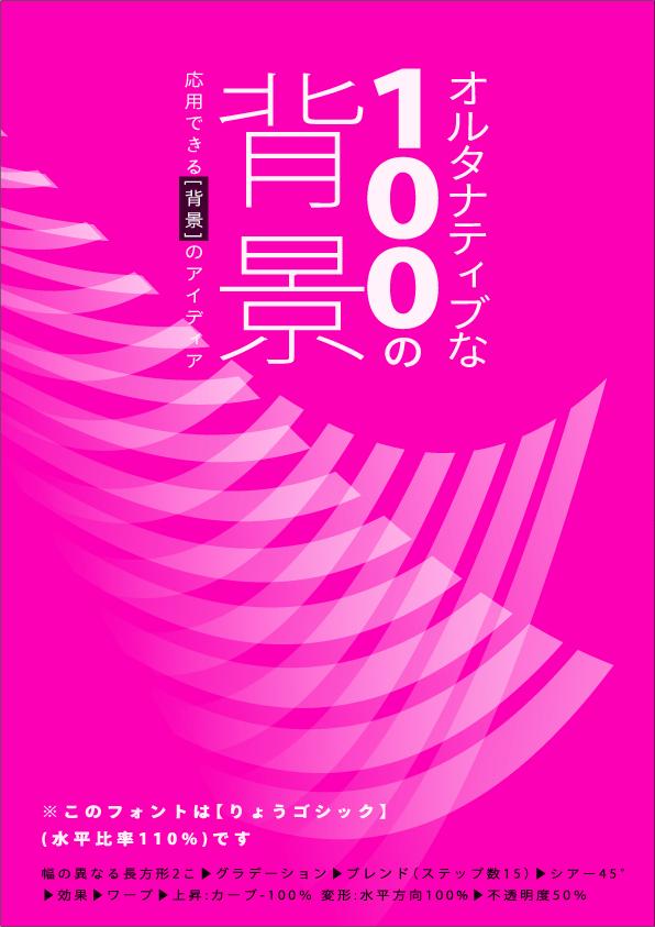 f:id:mizuumi17:20190630204242p:plain