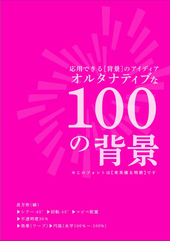 f:id:mizuumi17:20190630224616p:plain
