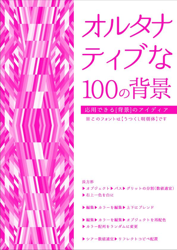 f:id:mizuumi17:20190701000430p:plain