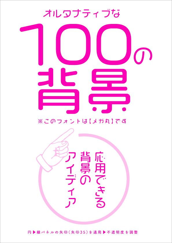 f:id:mizuumi17:20190708080930p:plain