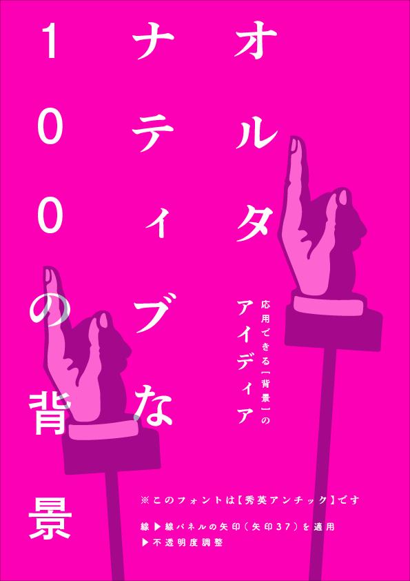 f:id:mizuumi17:20190708081002p:plain