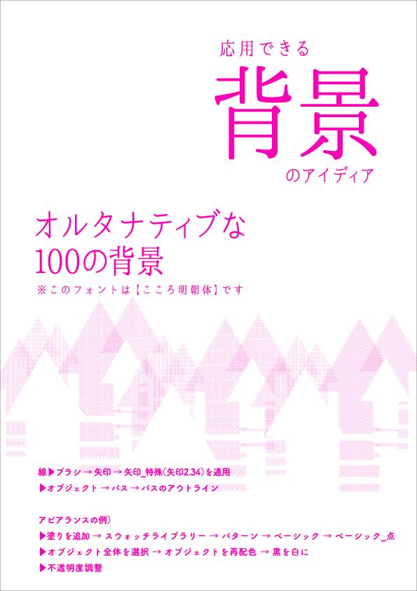 f:id:mizuumi17:20190708081024p:plain