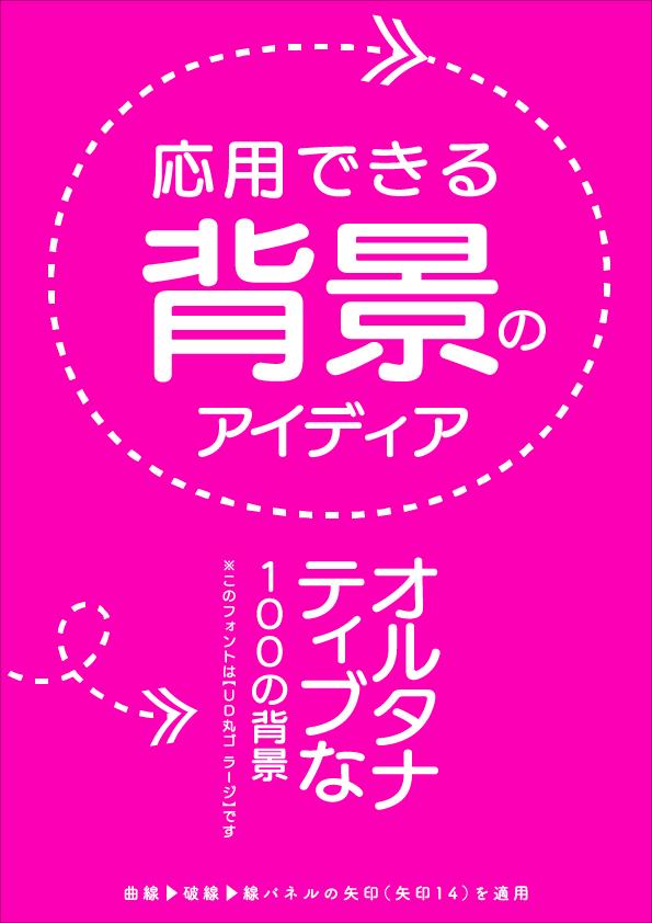 f:id:mizuumi17:20190708081032p:plain