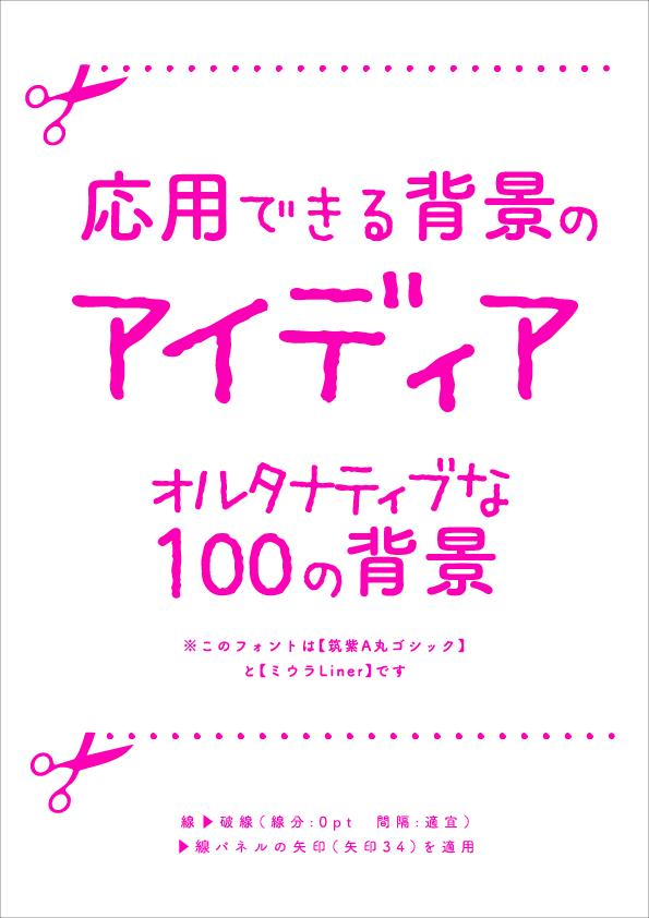 f:id:mizuumi17:20190708081055p:plain