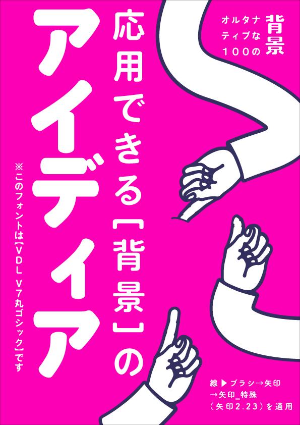 f:id:mizuumi17:20190708081109p:plain
