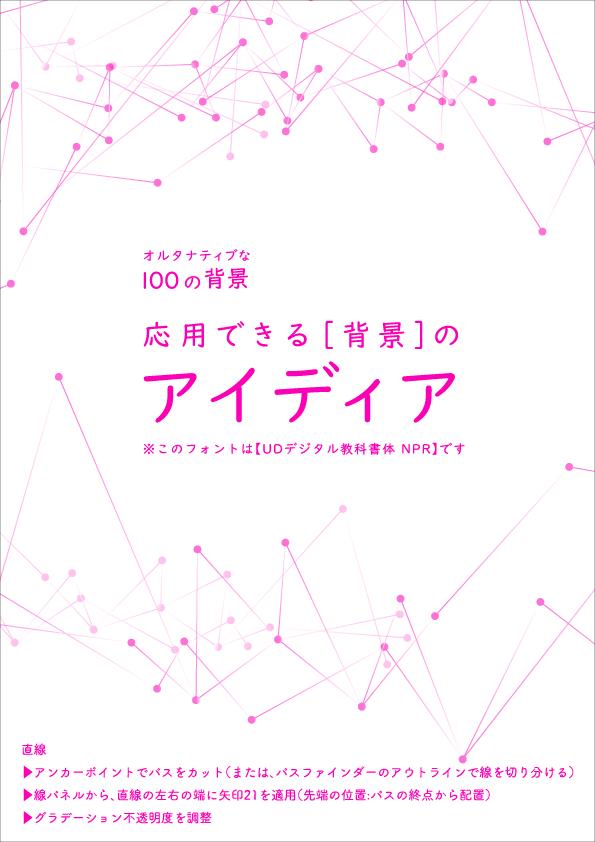 f:id:mizuumi17:20190708081118p:plain