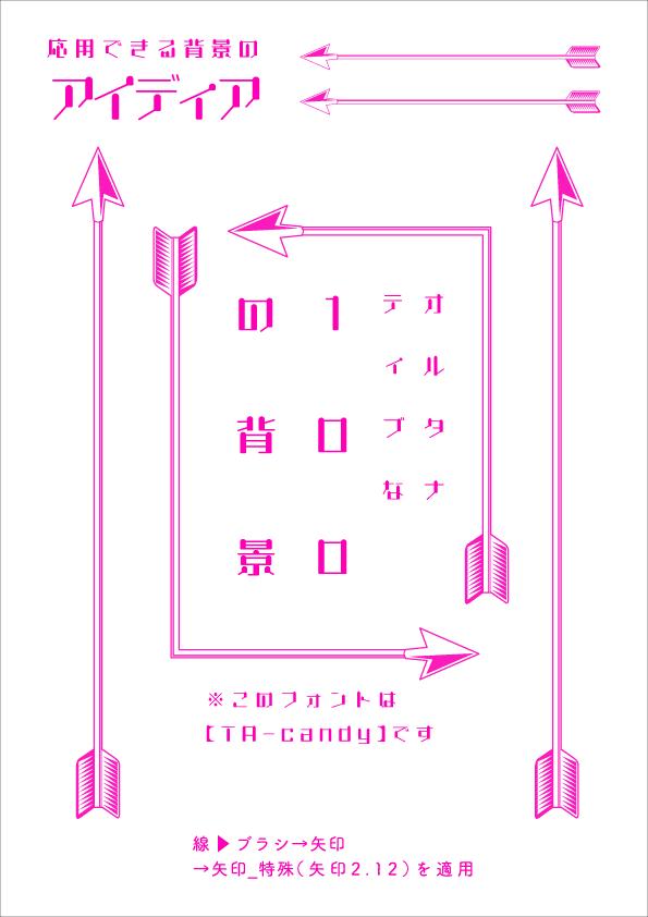 f:id:mizuumi17:20190708081127p:plain