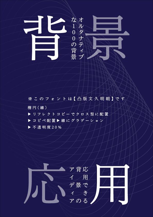 f:id:mizuumi17:20190708084100p:plain