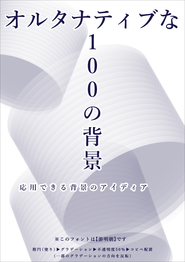 f:id:mizuumi17:20190708084105p:plain