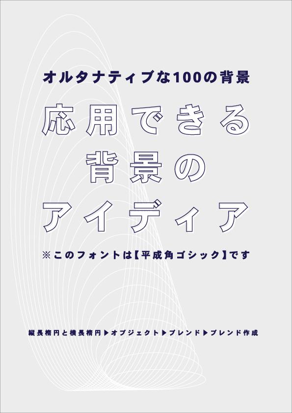 f:id:mizuumi17:20190708084110p:plain