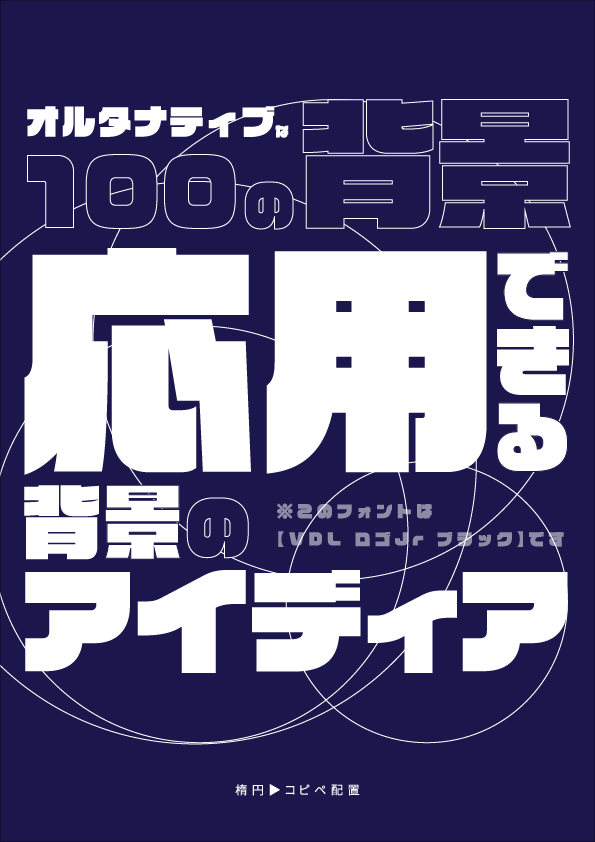 f:id:mizuumi17:20190708084113p:plain