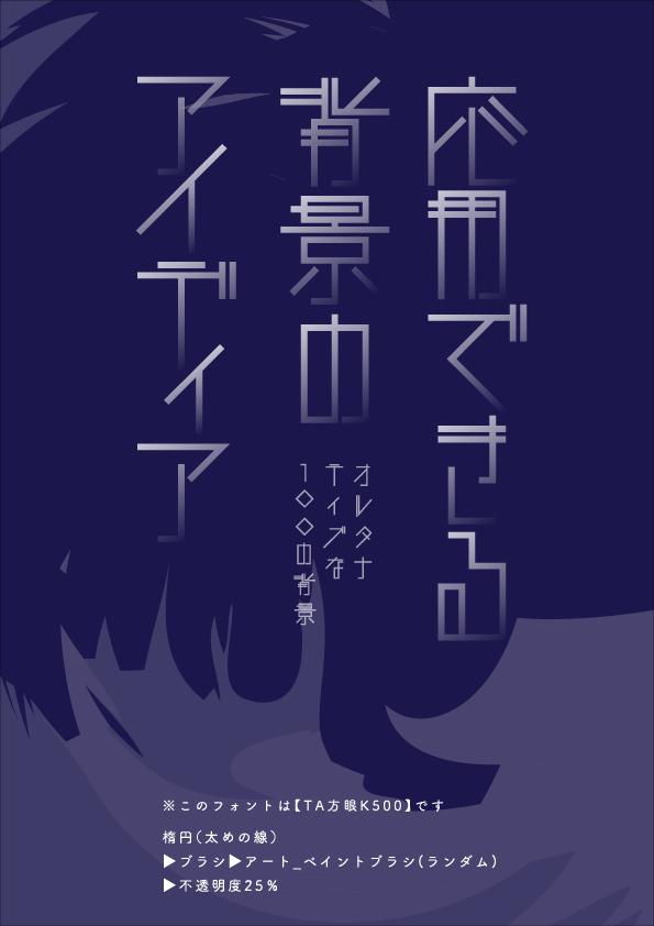 f:id:mizuumi17:20190708084115p:plain