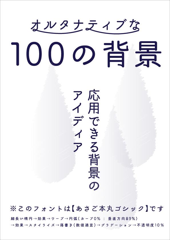 f:id:mizuumi17:20190708084119p:plain