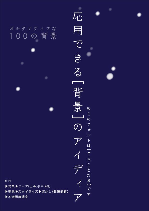f:id:mizuumi17:20190708084127p:plain
