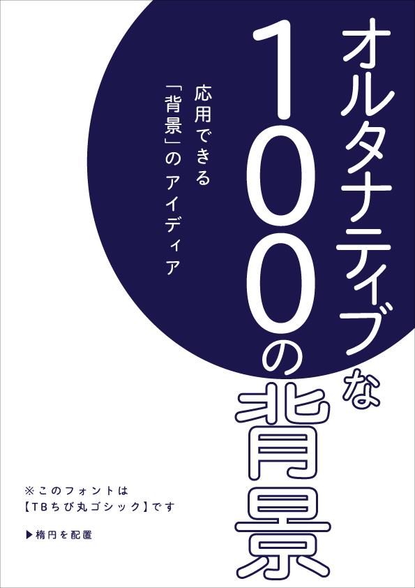 f:id:mizuumi17:20190708084133p:plain