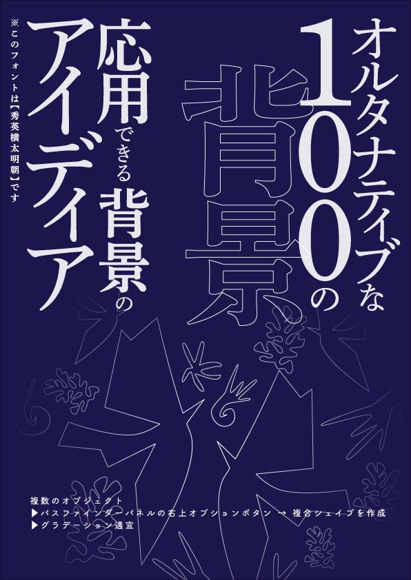 f:id:mizuumi17:20190709055506p:plain