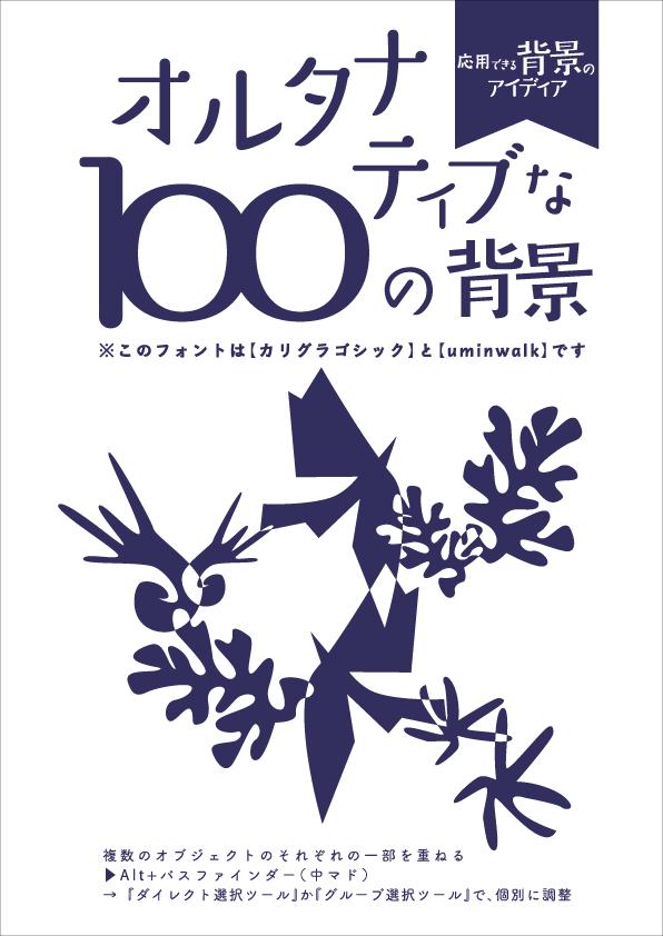 f:id:mizuumi17:20190709055518p:plain