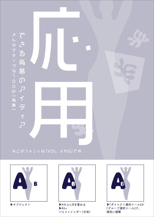 f:id:mizuumi17:20190709055529p:plain
