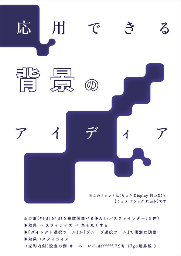 f:id:mizuumi17:20190709055639p:plain