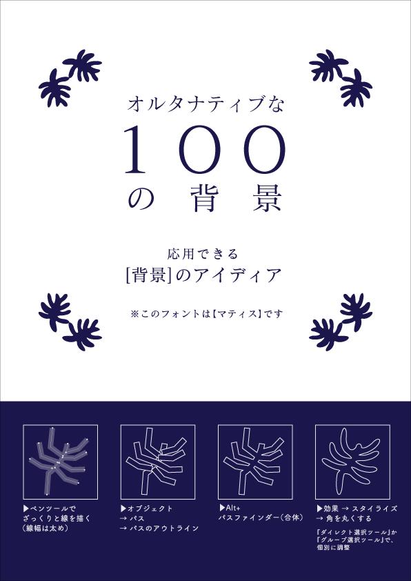 f:id:mizuumi17:20190709085724p:plain