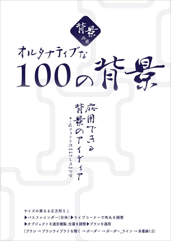 f:id:mizuumi17:20190709092758p:plain