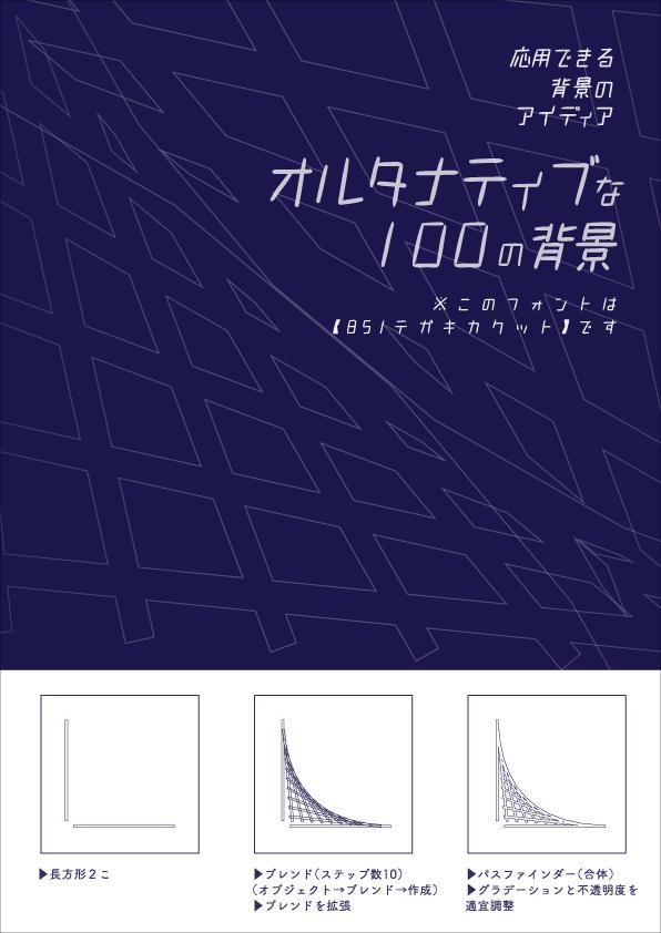 f:id:mizuumi17:20190709093232p:plain