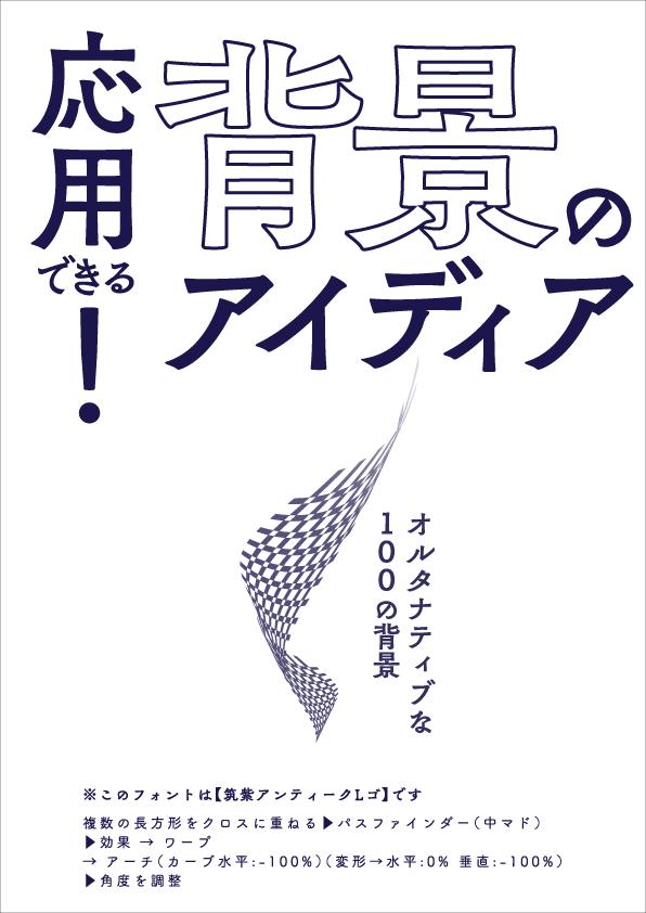 f:id:mizuumi17:20190709102209p:plain