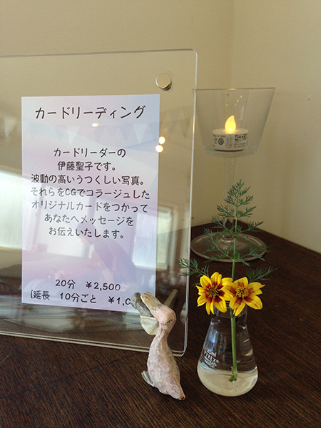 f:id:mizuusagi2004:20170223183233j:plain