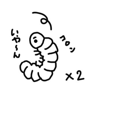 f:id:mizuusagi2004:20170223231306j:plain