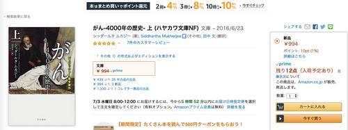 f:id:mizuusagi2004:20190702102039j:plain