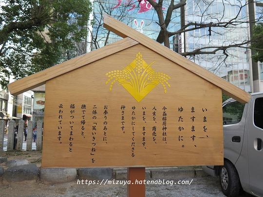 f:id:mizuya_sari:20200122082731j:plain