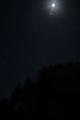 [風景][リアス][三陸][冬][夜空]明月とオリオン(舞根)