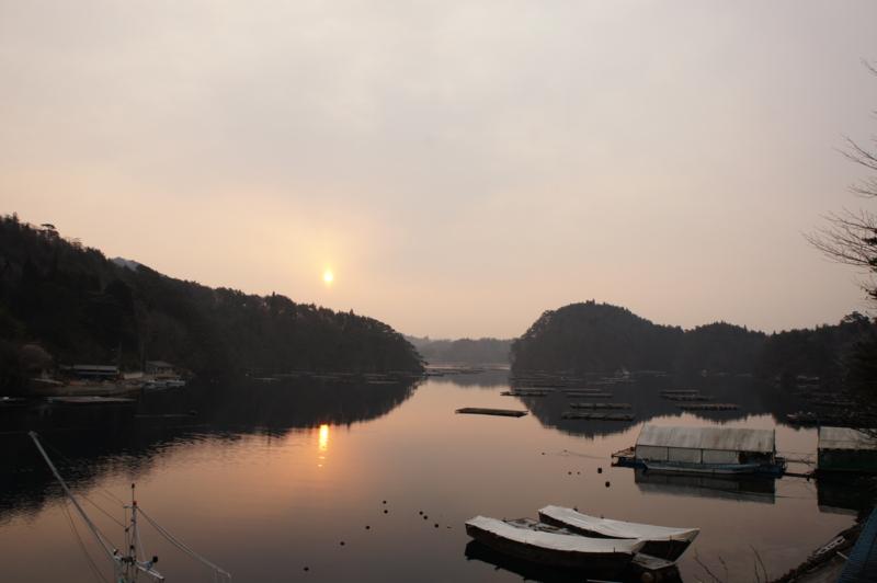 雲の奥(舞根湾)