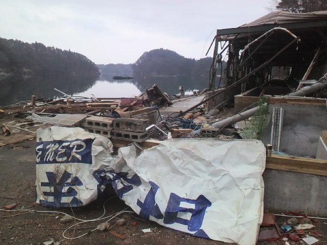 f:id:mizuyama-oyster-farm:20110331172100j:image:w300