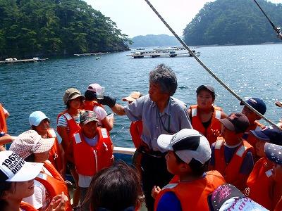 f:id:mizuyama-oyster-farm:20110412170143j:image:w300