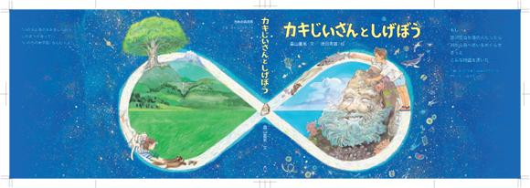 f:id:mizuyama-oyster-farm:20120130235938j:image