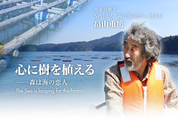 f:id:mizuyama-oyster-farm:20150218170635j:image