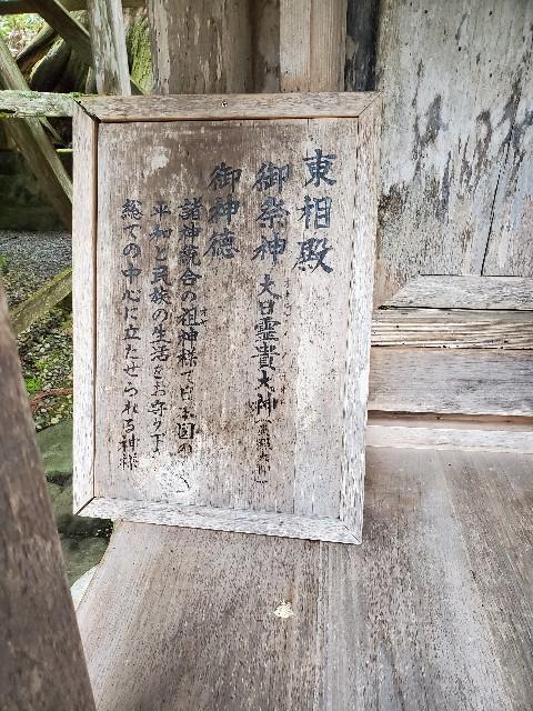 f:id:mizyun:20200504095346j:image