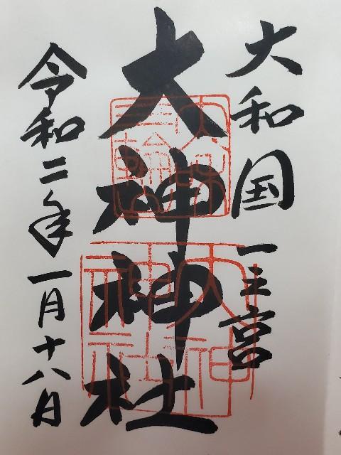f:id:mizyun:20200506082612j:image