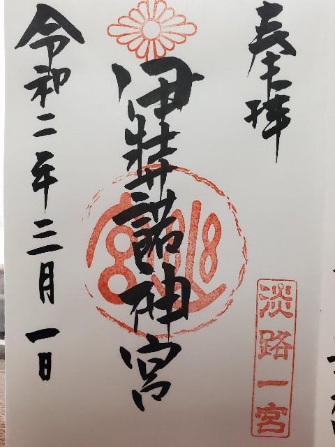 f:id:mizyun:20200506083506j:image