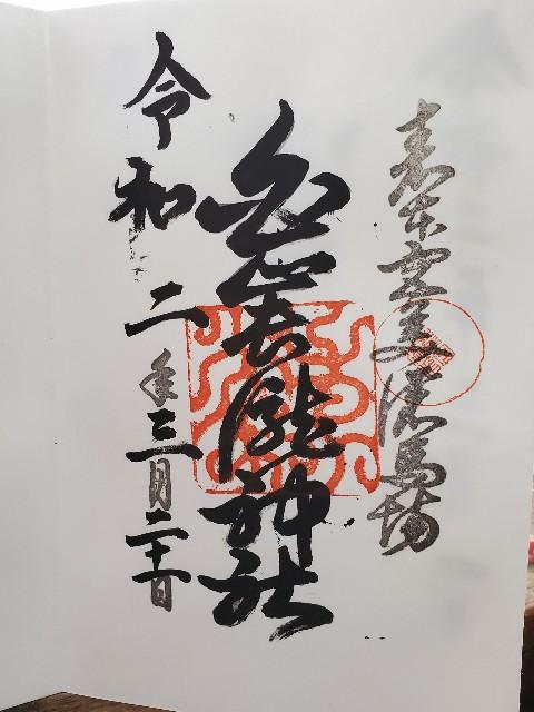 f:id:mizyun:20200506083931j:image