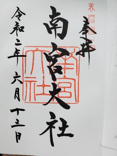 f:id:mizyun:20200614111518j:image